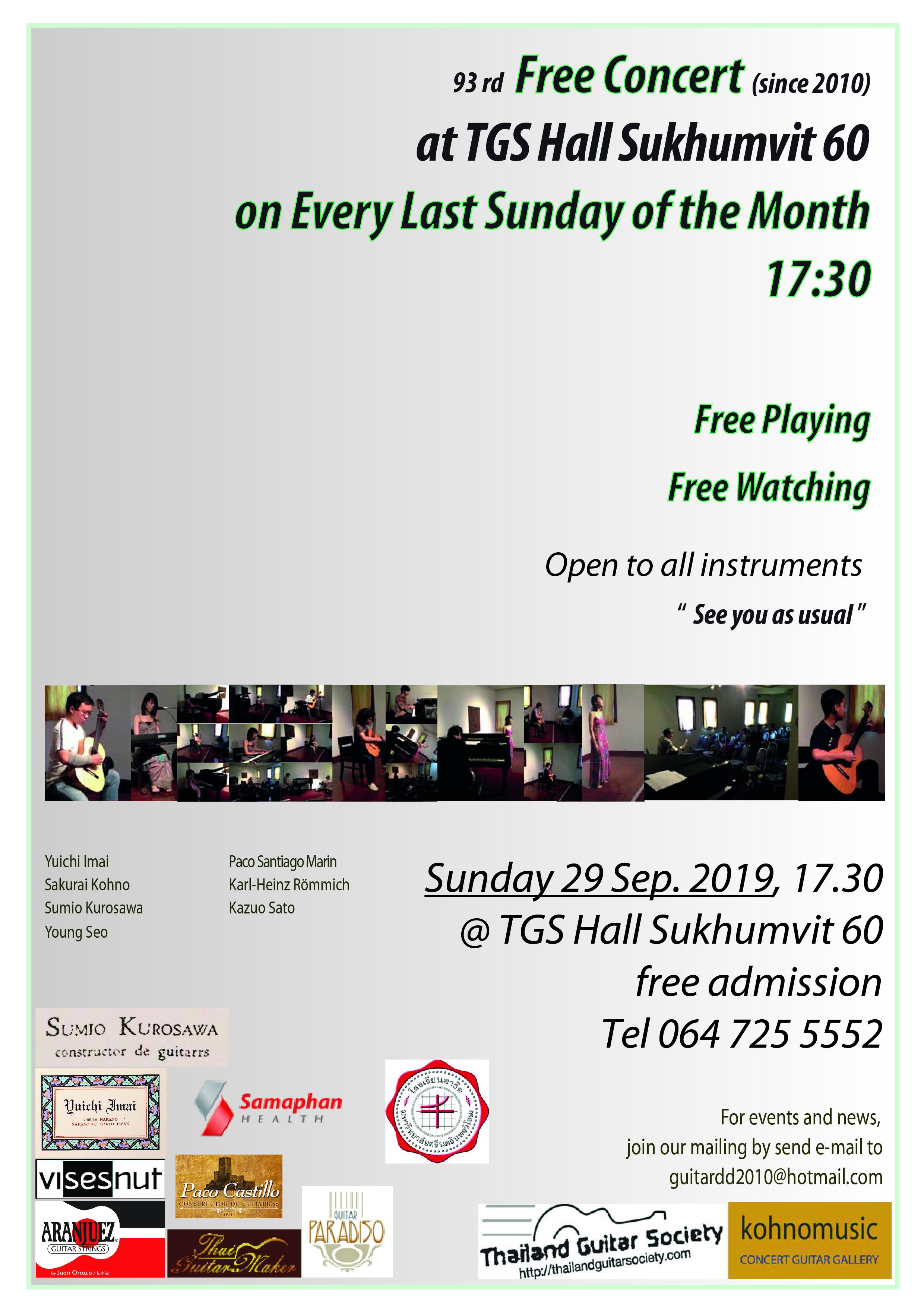 Free concert.jpg
